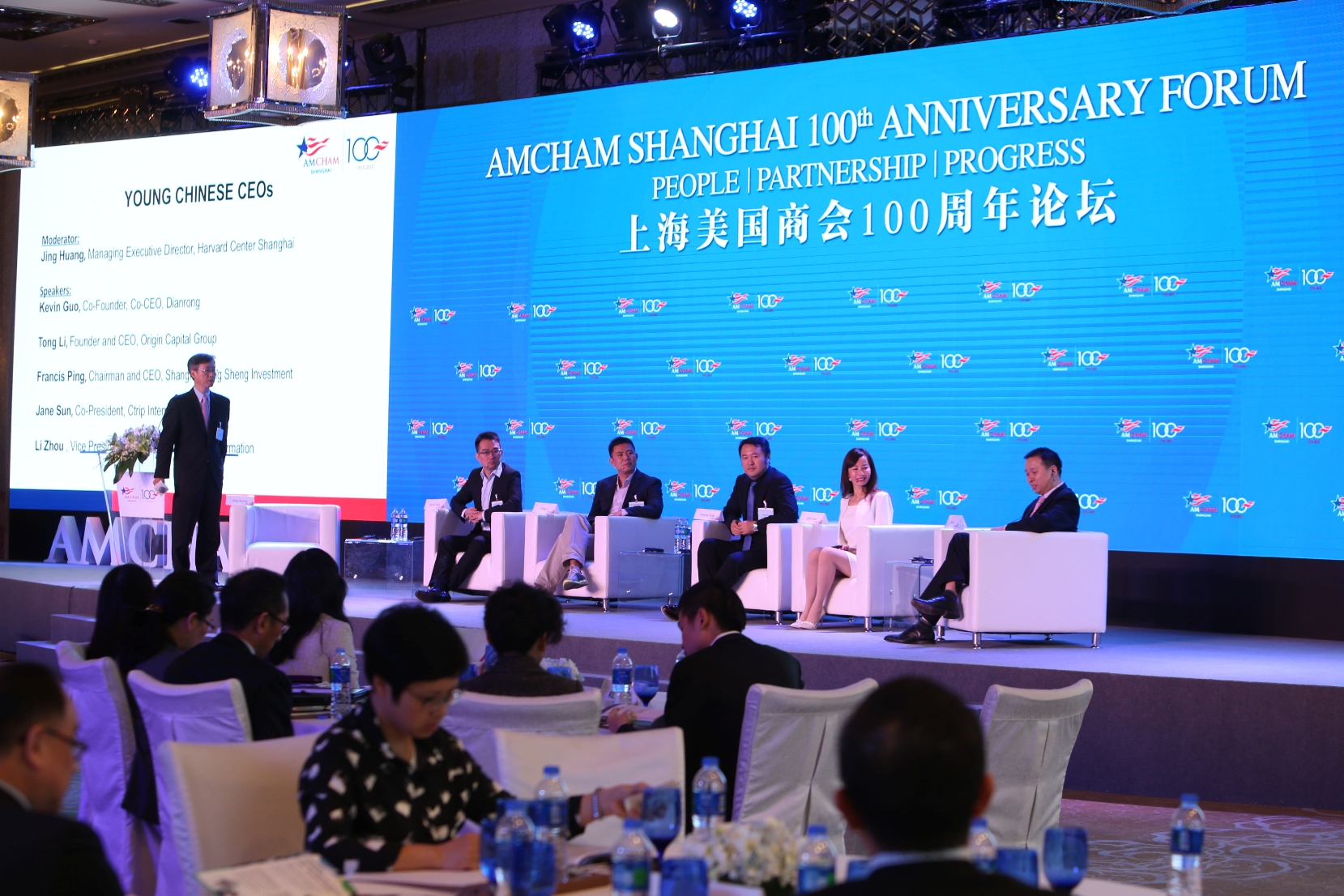 Chairman of Langsheng Mr. Ping Fan was Invited to Attend the AmCham Shanghai 100th Anniversary Forum